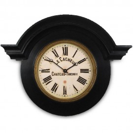French Chateau Black Wall Clock 63cm